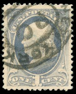 momen: US Stamps #206 Used Registry Cancel XF