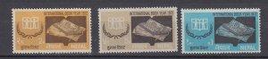 J28753,1972 nepal set mnh #258-60 book year