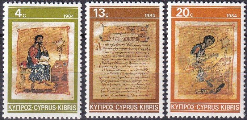 Cyprus #637-9 MNH  CV $2.60 (Z9506)