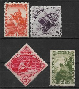Tannu Tuva 1934, Full Set ,Scott # 45-52, Mint Hinged*NG (OLG-1)