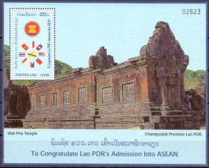 Laos. 1998. 1623-31 bl165-173. Heraldry. MNH.