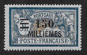 FRENCH OFFICES - PORT SAID SC# 80  FVF/MOG 1921