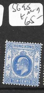 HONG KONG    (PP2806B)  KE  10C  SG 95   MOG