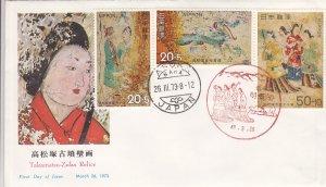 1973, Japan: Takamatsu-Zuka Relics, FDC (S18825)