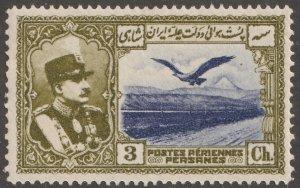 Persian stamp, Scott# C36, MHR, VF, single stamp, #C36-2