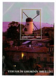 AZERBAIJAN 583 S/S MNH SCV $4.00 BIN $2,75