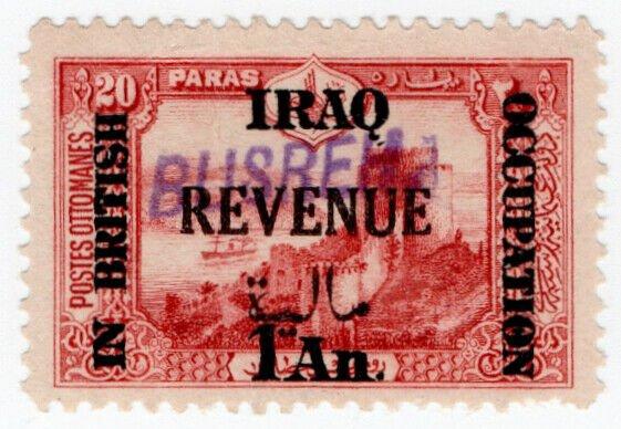 (I.B) Iraq Revenue : British Occupation 1a on 20pa (Basra)