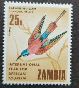 Zambia International Year of African Tourism 1969 Bird Bee Eater (stamp) MNH