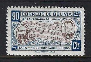 BOLIVIA 312 MOG MUSIC E949-5