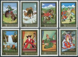Mongolia 659-666,MNH.Mi 676-683. Paintings by contemporary artists,1972.