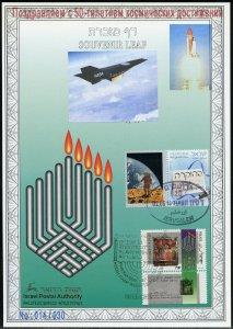 ISRAEL CARMEL #160 SOUVENIR LEAF OV'PTD IN RUSSIAN 50 YEARS NASA  FD CANCELED