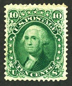U.S. #68 MINT NG