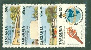 TANZANIA 137-40 MNH CV$ 2.80 BIN$ 1.50