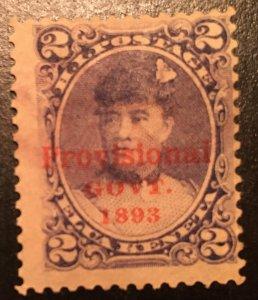 Hawaii 57, Elua Keneta, 1893, overprint in red, Vic's Stamp Stash