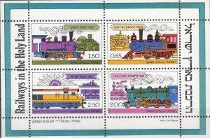 Israel MNH S/S 677a Locomotives 1977
