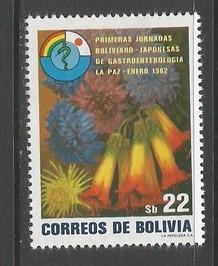 BOLIVIA 680 MOG Z3626