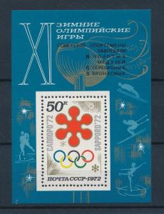 [44119] Russia USSR 1972 Olympic Winter Games Sapporo with Overprint MNH Sheet