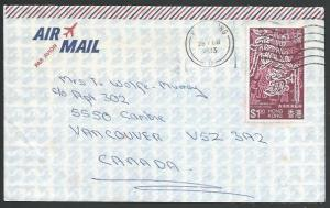 HONG KONG 1983 airmail cover to UK, $1.30 Arts single franking.............10832