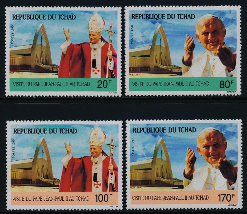 Chad 585-8 MNH Visit of Pope John Paul II, Cathedrals