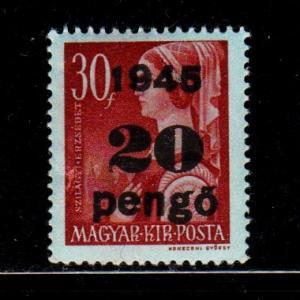 Hungary - #673 Elizabeth  Szilagyi (Surcharged) - MNH