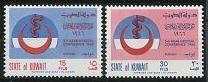Kuwait 319-320 MNH (1966)