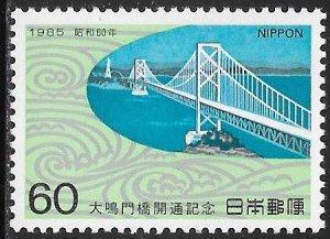 Japan 1652 MNH - Ōnaruto Bridge Opening