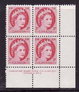 Canada-Sc#339p- id5-unused,NH 3c QEII Wilding-plate #2-LR-1962-