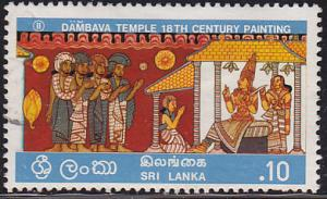Sri Lanka 502 USED 1976 King Consulting Astrologers