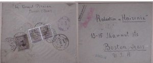 IRAN PERSIA FLIGHT REGISTERED COVER TAURIS B/S BAGDAD, CAIRO 3 US  B/S 1926