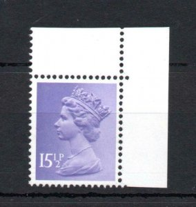 151/2p MACHIN UNMOUNTED MINT WITH PHOSPHOR OMITTED EX SG PRESTIGE BOOKLET