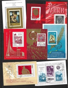 COLLECTION LOT #604 RUSSIA 8 SHEETS  1961+