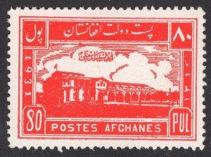 AFGHANISTAN SCOTT 265