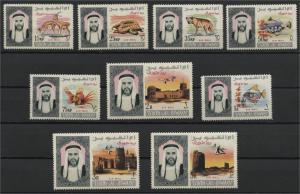 UMM AL QIWAIN, AIRPOST SET ANIMALS / FAUNA 1965 MNH