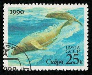 Sea animal, 25 kop (T-6858)