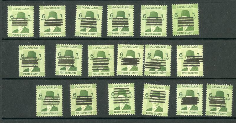 Egypt Stamps 18x Rare Errors King Farouk Smudged /6 Bars
