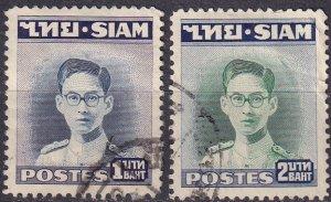 Thailand #268-9  F-VF Used CV $2.95 (Z9698)