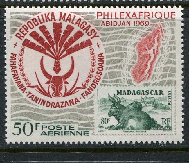 Malagasy Republic #C35 Mint Stamp on Stamp
