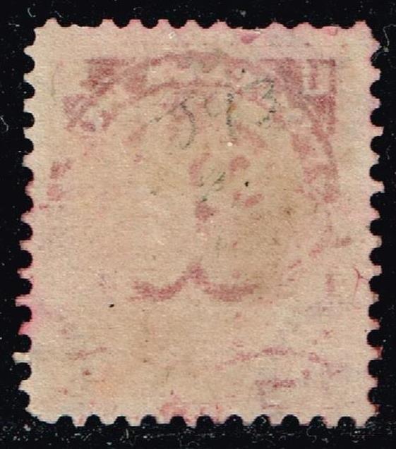 US STAMP BOB #J43 30c Postage Due 1897 Used