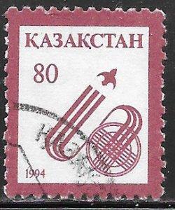 Kazakhstan 69 Used - Rocket Launch