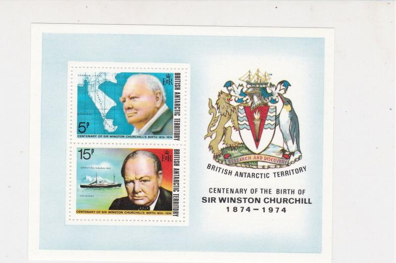 British Antarctic Territory Sir Winston Churchill MNH Mini Stamps Sheet Ref27110