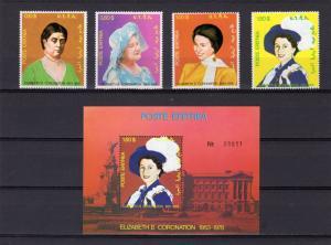 Eritrea 1978 Elizabeth II Coronation 1953-1978 Set (4) + 1 S/S Perforated MNH