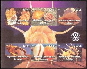 Congo 2004 Shells Sheet of 6 Imperf. MNH Cinderella !