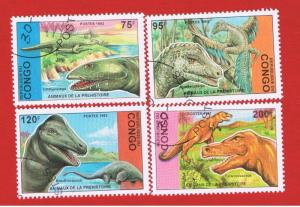 Congo Peoples Republic  #1043-1046  VF used Short Set   Free S/H