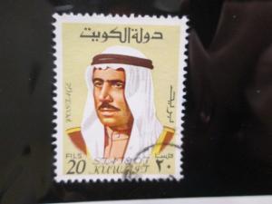 Kuwait #465 used