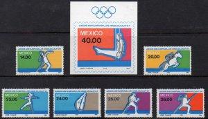 Mexico MH 1351-7 Summer Olympics 1984 SCV 9.50
