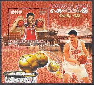 Mali, 2011 issue. Chinese Basketball Players #2 s/sheet.