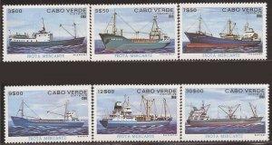 Cape Verde - 1980 Freighter Ships - 6 Stamp Set - Scott #422-7