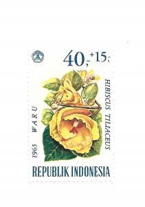 Indonesia 1965 - M - Scott #B192 *