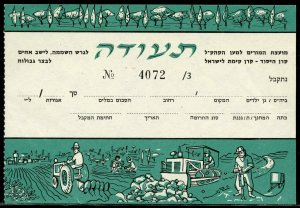 JEWISH NATIONAL FUND LABELS SHEET & PART SHEET AND TWO CARDS AS SHOWN