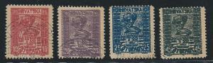 Serbia 2L28-31 1918 Croatia Freedom DOUBLE IMPRESSION set...